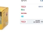 [이마트몰]노브랜드 별미포기김치3.5kg