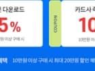 [티몬] 네이버쇼핑 가성비 노트북 1위 15UD50N-LX20K 최대 혜택가 47만원!