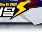 [단 하루] 삼성노트북 갤럭시북 이온(NT950XCJ-X716A) 지마켓 슈퍼딜 하루특가 행사 진행