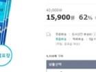 1장당318원★국내제조 KF94 3중마스크 50매 개별포장 15,900원
