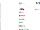 삼성전자 갤럭시탭A 8.0 2019 WiFi 32GB (정품)