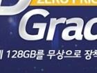 윈도우 탑재 가성비 노트북! LG그램 15Z90N-VR3YK 135만원대 (SSD 무상 업그레이드)