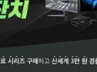 MSI 24인치 모니터 119,000원/무배 + 신세계상품권 3만원권