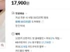 깔끔한 옷정리, 위즈홈 드레스 홀더 30개 17,900원+무배!