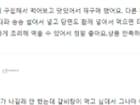 외갓집 대왕갈비탕(800g) * 4개 = 27,890원