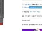 바이탈 듀얼 립밤 3개 세트