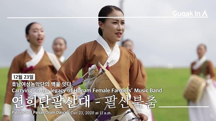서늘한 가을 바람 맞으며 듣기 좋은 노래들 l Emotional Korean songs delivered by autumn wind