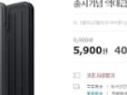 [위메프] 엘라고 시그니처 케이스 아이폰12 출시기념 역대급 할인전/5,900원