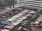 한국의 버스 터미널