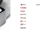 경동나비엔 나비엔메이트 뉴 심플 슬림 EQM350 (1인용, 100x195cm, EQM350-SS)