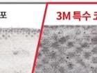 3M 밀대청소기 올터치 더블액션 (대형+정전기 50매+물걸레 30매)
