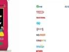 비단고을 생명의땅 나주쌀 20kg (20년 햅쌀) (1개)