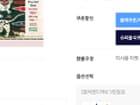 [컬쳐랜드] PIN 5만원권 46,150원