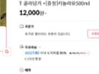 [11번가][CJ제일제당]백설 김치전/호떡믹스/KIT 골라담기