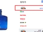 비버리힐스폴로클럽 스포츠 블루 스킨+로션 2종 세트 (8,460원/무배)