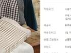[홈&쇼핑] 리브맘 프리미엄 3D 경추 메모리폼 베개 (23860원)