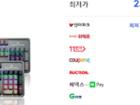 맥스틸 TRON G510K V2 할인하네요.