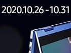 삼성노트북 인기 모델 구매 찬스! 삼성 갤럭시북 미리 블랙프라이데이 기획전 이벤트