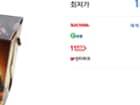 [과자세트] 할로윈 박스 600g = 14,400원 무배