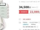 [베베숲]시그니처 블루 70매 캡 15팩 22,080원