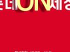 [롯데온세상 이벤트 11/1일까지 ]삼성갤럭시북 플렉스 NT950QCT-A58A /최대154만원대/5종사은품혜택/가성비 직장인 대학생용