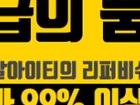 [초 SSS급 리퍼][LG 그램 노트북 리퍼] 인텔 10세대 사양/ 13인치부터 17인치까지 초특가