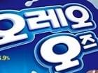 동서식품 포스트 오레오 오즈 500g (1개) 5,160원