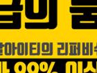 [최대 60%할인] LG 리퍼 스피커 모음전 (포터블 스피커, 홈시어터)