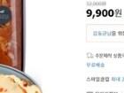 [G마켓] 경성명과 1+1 수제 (롤케익+ 파운드케익) 9,900원