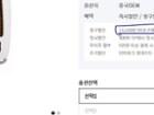 [인터파크] 신일 절전형 2단 분리형 전기스토브 SEH-G800 (13150원)
