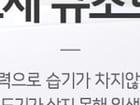 닥터오브제 규조토 발매트 7,900원