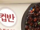 착한 가격 발견/공유함. CJ제일제당 햇반 컵반 직화볶음 짜장덮밥 280g(18개)