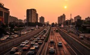 중국, 2035년 내연 기관차 완전 퇴출. 하이브리드카 등 전동화 100%