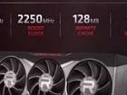 6900XT 가격은 999달러 성능은 RTX 3090과 동급