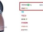 쿠진아트 클래식 DK-17PKKR 89,000원 (무배)
