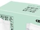 국산 참맑은KF-AD비말차단마스크200매/덴탈일회용9480