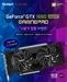 STCOM, 팰릿 GTX1660 SUPER 게이밍프로 구매자 대상 사용기 이벤트 진행