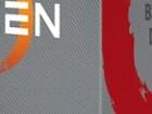 위메프 AMD 라이젠9-3세대 3900X (마티스)(정품) (603,220/2,500원)