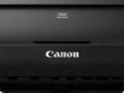 착한 가격 발견/공유함. Canon PIXMA MG3090(기본잉크)