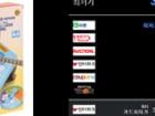 굿줄라이 해피플레이 펭귄트랩 얼음깨기 (본품)