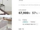 한일 EMF 세미극세사 연그레이 온수매트_싱글(100x200) 67,900원