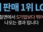[최대40%▼할인] LG 리퍼TV 75~82인치 2020년 최신형/ 나노IPS패널 스마트TV