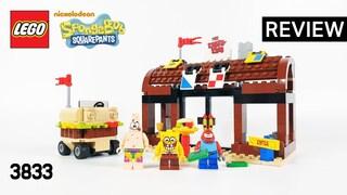 레고 스폰지밥 3833 크러스티 크랩 식당의 모험(LEGO SpongeBob Krusty Krab Adventures)  리뷰_Review_레고매니아_LEGO Mania