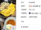 [떠리몰] 한우물 두루맘 볶음밥 250g x 22봉 (24,900원) (무료)