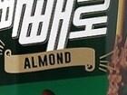 롯데제과 아몬드 빼빼로 4개입 132g (1개) 2,410원