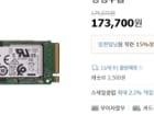 삼성전자 PM981a M.2 NVMe 병행수입 (1TB) 할인정보