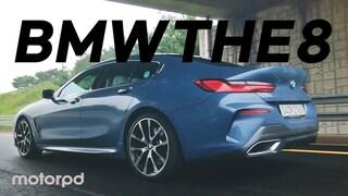 올라운드 플레이어 BMW 8시리즈 그란쿠페  840i xDrive M스포츠패키지 리뷰