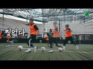 풋살장 찢어 버리는 국가대표 축구 선수 | 프로 VS 일반인