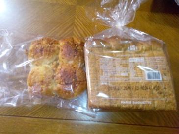 파리바게뜨 크림빵 + 식빵