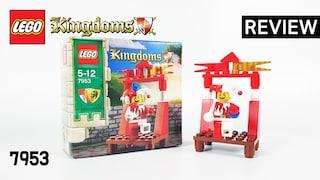레고 킹덤 7953 광대(LEGO Kingdoms Court Jester)  리뷰_Review_레고매니아_LEGO Mania